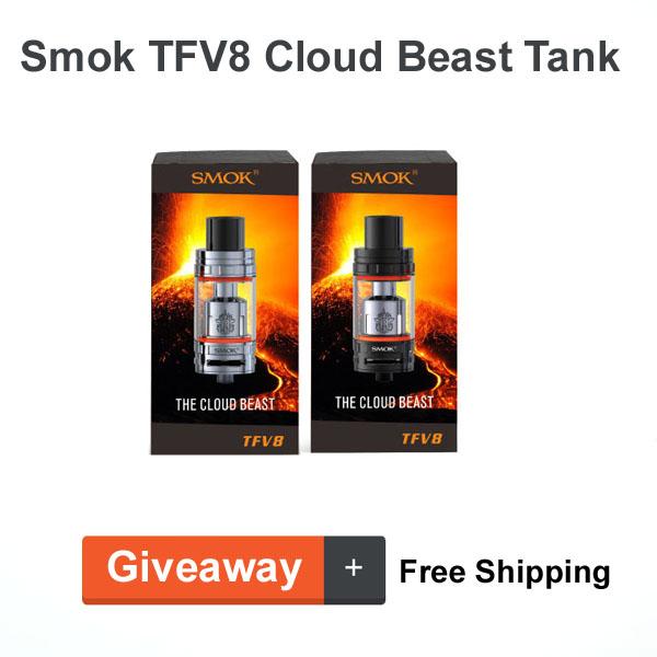 smok tfv8 giveaway